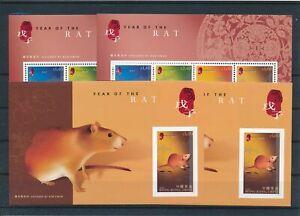 [G25927] Hong Kong 2008 Rat lot of 4 good sheets very fine MNH