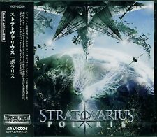 STRATOVARIUS POLARIS CD+1 - LIMITED EDITION 2016 JAPAN IMPORT - GIFT QUALITY!