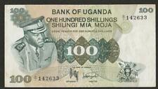 1973 UGANDA 100 SHILLING NOTE