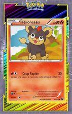 🌈Hélionceau - XY11:Offensive Vapeur - 22/114 - Carte Pokemon Neuve Française
