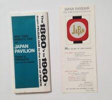 1964-65 NY World's Fair Japan Pavilion Pamphlets (Mitsubishi, Toyota, Datsun)