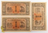 1945 China WWII Japan Occupation 3 pc 100 Yuan (VF+) Very Fine Plus