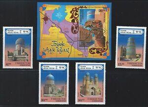 Uzbekistan Sc 70-4 Silk Road Architecture  Mosque Designs, 15th & 19th Century
