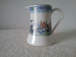 Vintage Antique Phoenix Ware made in England jug Creamer pourer