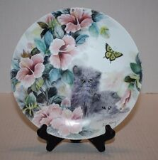 "1992 Lily Chang 7th Issue in Petal Pals Summer Surprise 8.25"" Collector's Plate"