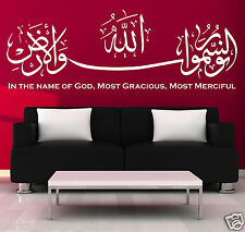 Islamic Calligraphy Wall Stickers VINYL WALL ART DECAL  bismillah wall quote  S6