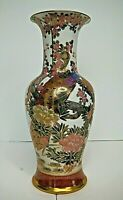 """Made in Japan Vintage 14"""" Asian peacock and cherry blossom vase bold colors"""