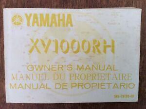 1981 Yamaha XV1000 RH Owners Manual XV 1000 Like New