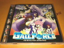 GALL FORCE the REVOLUTION soundtrack CD anime MICHIRU OHSHIMA ost GALLFORCE