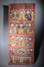 art asie Parchemin de chaman Dao 174