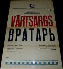 1936 USSR Russia Russian Poster Sport Film Lev Kassil The Goalkeeper Lasar Judin