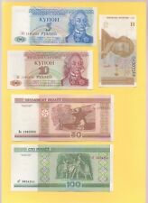 LOT 5 BILLETS DE BANQUE EUROPE AUNC LOT   BANKNOTES EUROPE