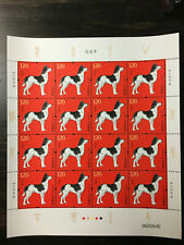 China 2018-1 Year of Dog Full Sheet, MNH/OG?VF