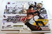 PS3 TIME CRISIS 4 + [Gun Controller GUNCON 3] Set Box