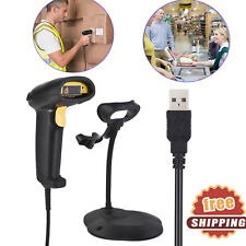 Handheld USB Port Laser Barcode Scanner Bar Code Reader for POS Computer S