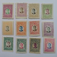 More details for 12 different orchha - indian states stamp collection