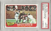 1965 TOPPS #134 WS GM 3, MICKEY MANTLE'S HR, PSA 9 MINT, HOF, CENTERED, YANKEES