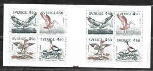 SWEDEN STAMPS BKLT. PANE OF 4 #1978a (NH) FROM 1992