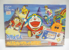 CONSOLE DORAEMON EPOCH LCD HANDHELD GAME & WATCH RARE JAP