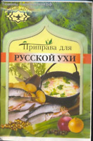 Magia Vostoka Seasoning Russian Fish Soup Uxa  10g x 5pack Магия Востока Для ухи