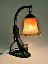 "Art Deco Black Wild Cat 18/"" Desktop Sculptural Table Lamp"