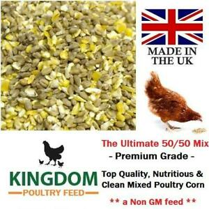 MIXED POULTRY CORN FOR HENS DUCKS CHICKEN DUCK GEESE ALL SEASONS FEED FOOD 20KG