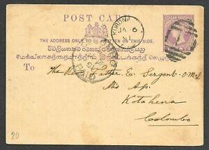 Ceylon Postal Card Used Kurunegala to Colombo, Cover 1891