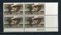 US Stamps # 1555 10c Error Plate Block VF MNH