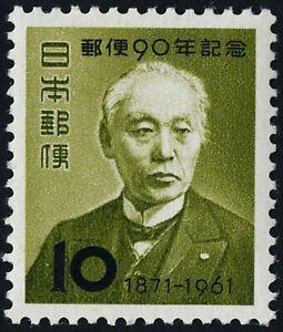 Japan 727 MNH Hisoka Maeshima