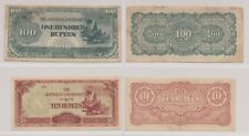 BURMA 100 & 10 Rupees | Japanese Invasion Money | Two (2) 1942 Occupied Currency