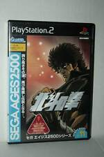 SEGA AGES 2500 HOKUTONO KEN GIOCO USATO OTTIMO JAPAN SONY PS2 NTSC/J VBC 38220