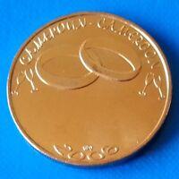 Cameroon 7500 CFA francs 2006 UNC Elephant Ring Cameroun Brass unusual coin