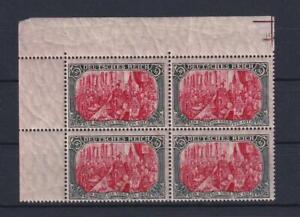 DR 97 AI b Germania Querformat 5 Mark postfrisch Viererblock FA Jäschke (kt375)