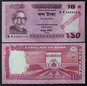 Bangladesh - Billet de 10 Taka SPECIMEN 2018 Neuf - Unc