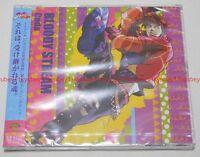 New Coda BLOODY STREAM JoJo's Bizarre Adventure CD Japan 1000366012