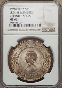 1928 China S$1 Memento Five Pointed Stars NGC MS 66