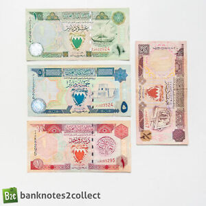 BAHRAIN: Set of 4 Bahrain Dinar Banknotes.