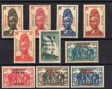 CAMEROUN: SERIE DE 10 TIMBRES N°208/227 NEUF* Cote: 18,90€