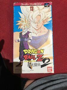 Jeu Nintendo Super Famicom Dragon ball Z Super Butouden 2 Japan SFC SNES w/box