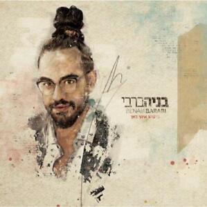 Benaia Barabi - Mishehu Iti Kan Audio CD  בניה ברבי - Hebrew Israel