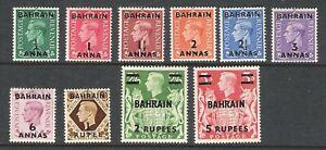 BAHRAIN 1948 KGV OVERPRINTS SHORT SET / MINT LOT OF 10 (HM)