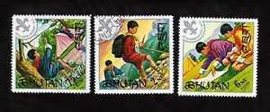 BHUTAN - 1971 BOY SCOUTS SCOTT# 146-148