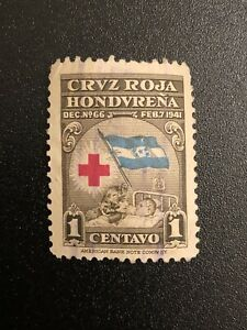 Honduras 1941 - 1945 Red Cross Flag Early Older Stamp 1 C Cent Centavo Used (GS)