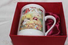 Cup Mug Tasse à café Year of the Boar