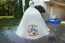 Sauna hat .  100 % Wool Felt.  Made in Europe. No China. ZSF-983/lk