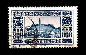Syrian stamp 1930 /    Used