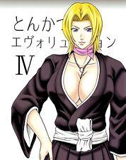 Tonkatsu Evolution IV Bleach doujinshi fanbook comic