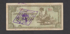 1/2 RUPEE VERY FINE BANKNOTE JAPANESE OCCUPIED BURMA 1942 PICK-13 WITH STAMPS