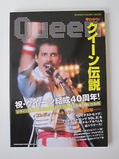 QUEEN  :  SHINKO MUSIC MOOK - JAPANESE 2011 MUSIC BOOK FREDDIE MERCURY (JAPAN)