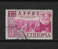 ETHIOPIA 1952 Federation of Eritrea with Ethiopia, $3, used